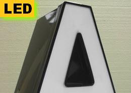 Profil 5 Buchstabe, 3D Beschriftungen für Außenbereiche